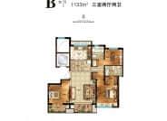 B户型-3室2厅2卫-133.0㎡